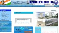 MVAT Website